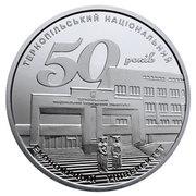 2 Hryvni (50 ans de l'Université nationale d'économie de Ternopil) – revers