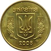 50 kopiyok (avec marque d'atelier) – avers