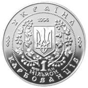 1 000 000 Karbovantsiv (Bohdan Khmelnytsky) – avers