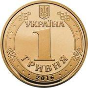 1 Hryvnia (20ème anniversaire de la réforme monétaire) – avers