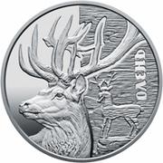 5 Hryven (The Deer) -  revers