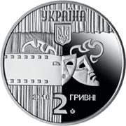 2 Hryvni (Bohdan Stupka) – avers