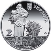 2 Hryvni (Tetyana Yablons'ka) – avers