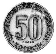 50 Kopeks (Reichskommissariat Ukraine) – revers