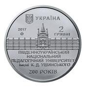 2 Hryvni (200 years of South Ukrainian National Pedagogical University of K.D. Ushynsky) – avers