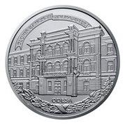 2 Hryvni (200 years of South Ukrainian National Pedagogical University of K.D. Ushynsky) – revers