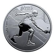 2 Hryvni (15èmes Jeux paralympiques d'été) – revers