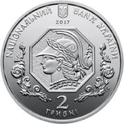 2 hryvni (Centenaire de l'Académie nationale des beaux-arts et d'architecture de Kiev) – avers