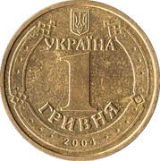 1 hryvnia (Défaite des envahisseurs fascistes) – avers