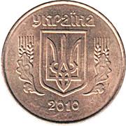 25 kopiyok (avec marque d'atelier) – avers