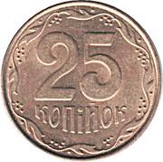 25 kopiyok (avec marque d'atelier) – revers