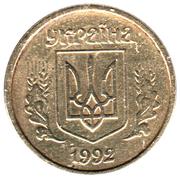 """10 kopiyok (sans marque d'atelier ; 6 baies à droite du """"K"""") -  avers"""