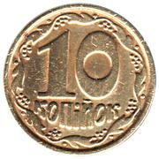 """10 kopiyok (sans marque d'atelier ; 6 baies à droite du """"K"""") -  revers"""