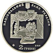 2 Hryvni (Ivan Karpenko-Kary) – avers