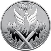 10 Hryven (Day of the Ukrainian Volunteer) -  avers