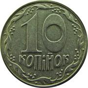 """10 kopiyok (sans marque d'atelier ; 5 baies à droite du """"K"""") – revers"""