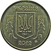 10 kopiyok (avec marque d'atelier) – avers