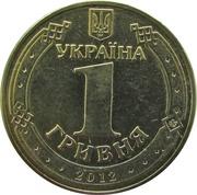 1 hryvnia (Vladimir Ier le Grand) -  avers