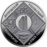 2 Hryvni (100 Years of Dnipro National University) – revers