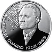 2 Hryvni (Valentyn Hlushko) -  revers