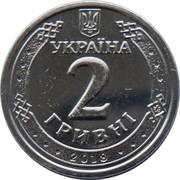 2 Hryvni -  avers