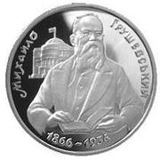 200000 Karbovantsiv Grushevsky – revers