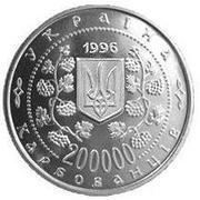 200000 Karbovantsiv Grushevsky – avers