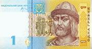 1 hryvnia -  avers