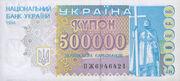 500000 Karbovantsiv – avers