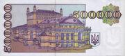 500000 Karbovantsiv – revers