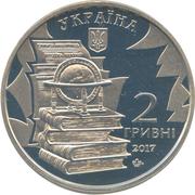 2 Hryvni (Mykola Kostomarov) – avers