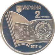 2 Hryvni (100th Anniversary of Kherson State University) – avers