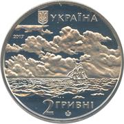 2 Hryvni (Ivan Aivazovsky) – avers