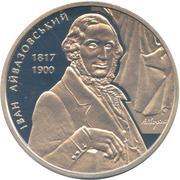 2 Hryvni (Ivan Aivazovsky) – revers