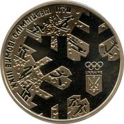 2 Hryvni  (Jeux olympiques d'hiver de 2018) – revers