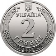 2 hryvni – avers