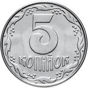 5 kopiyok -  revers