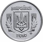 2 kopiyky (avec marque d'atelier) – avers