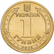 1 hryvnia (Euro de football 2012) – revers