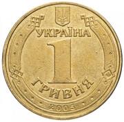 1 hryvnia (60 ans de la Victoire de la Grande Guerre Patriotique 1941-1945) – avers