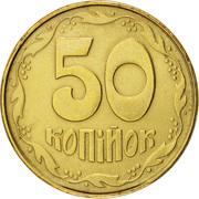 50 kopiyok (sans marque d'atelier) – revers