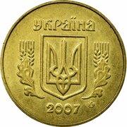 50 kopiyok (avec marque d'atelier) -  avers