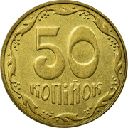 50 kopiyok (avec marque d'atelier) -  revers
