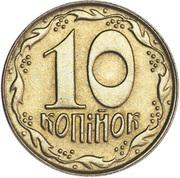"""10 kopiyok (sans marque d'atelier ; 5 baies à droite du """"K"""") -  revers"""