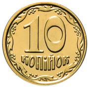 10 Kopiyok (Magnétique) -  revers