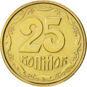 25 kopiyok (sans marque d'atelier) -  revers