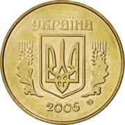 25 kopiyok (avec marque d'atelier) -  avers