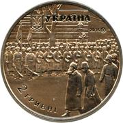 2 Hryvni (Mykhailo Hrushevsky) – avers