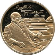 2 Hryvni (Mykhailo Hrushevsky) – revers