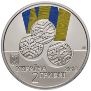 2 Hryvni (12 Paralympic Winter Games) – avers